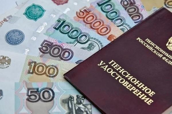 Названа причина нового перерасчета пенсий по указу Путина