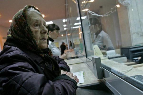 Соцзащита решила восстановить дату социальных выплат пенсионерам