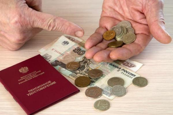 Россиянам разъяснили, кого лишат социальной пенсии