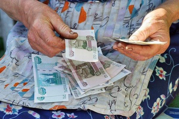 """Инфляция """"съест"""" пенсии россиян в 2019 году"""