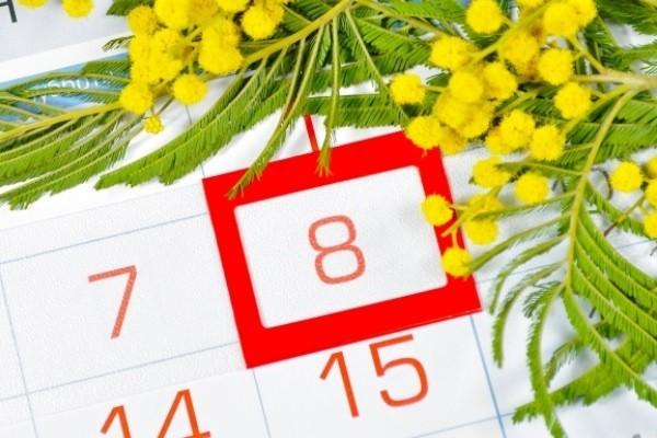 Как отдыхаем на 8 марта в 2019 году: сколько выходных, переносы, сколько будем отдыхать 8 марта