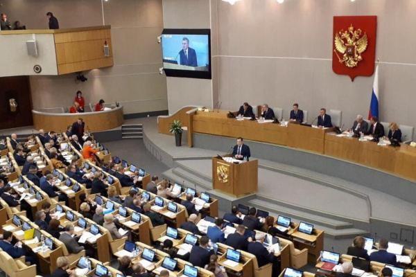 В Госдуме вынесли решение по предложению вернуть прежний пенсионный возраст