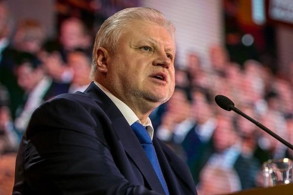 Миронов назвал плачевные последствия пенсионной реформы
