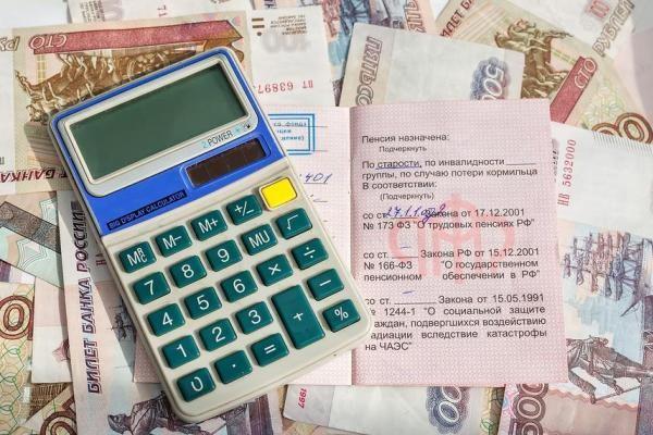 В России упростили перерасчет пенсий