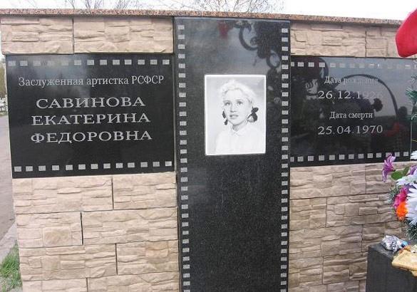 Трагедия Екатерины Савиновой: эксперты рассказали, почему тело актрисы осталось нетленным