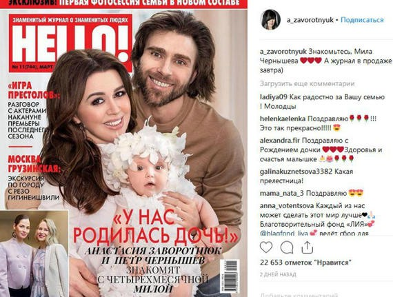 Анастасия Заворотнюк рассказала о своей тайной дочери