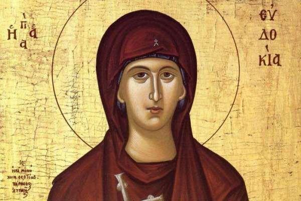 Православный праздник сегодня, 14 марта 2019 года: какой церковный праздник сегодня, 14.03.2019