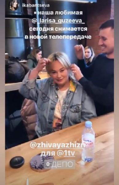 Лариса Гузеева стала блондинкой для нового шоу на Первом канале