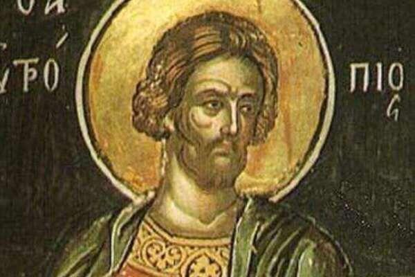 Какой православный праздник сегодня, 16.03.2019: церковный какой праздник отмечается сегодня, 16 марта