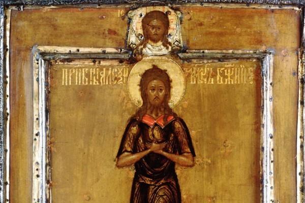 Какой сегодня церковный праздник, 30 марта 2019: православный какой праздник отмечается сегодня, 30.03.2019, в России