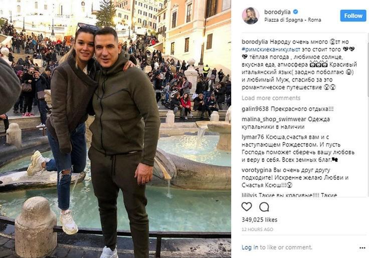 Ксения Бородина с мужем отправилась в романтическое путешествие