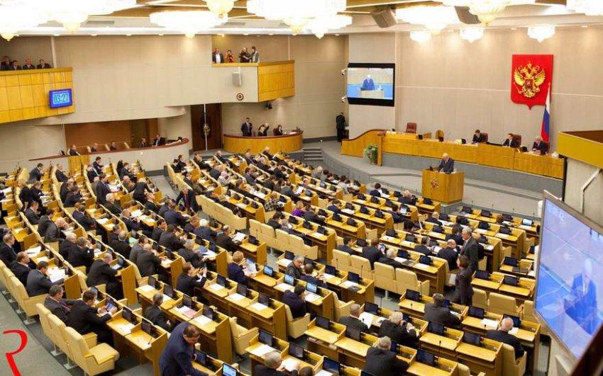 Депутаты Госдумы думают как повысить рождаемость в стране