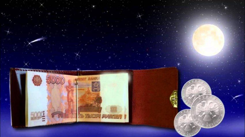 7 советов, как зарядить банковскую карту на деньги
