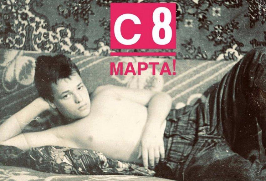 Дмитрий Нагиев признался в ненависти к 8 марта