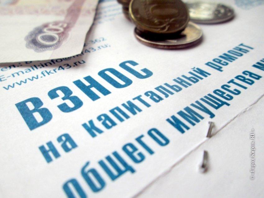 Россияне переплачивают за услуги ЖКХ в два раза – и это давно стало нормой