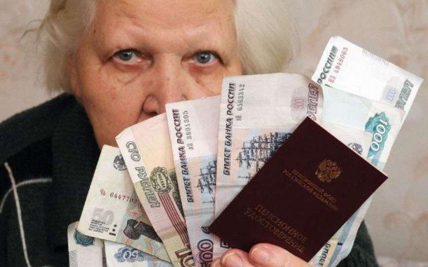 Россиянка получила пенсию только через прокуратуру