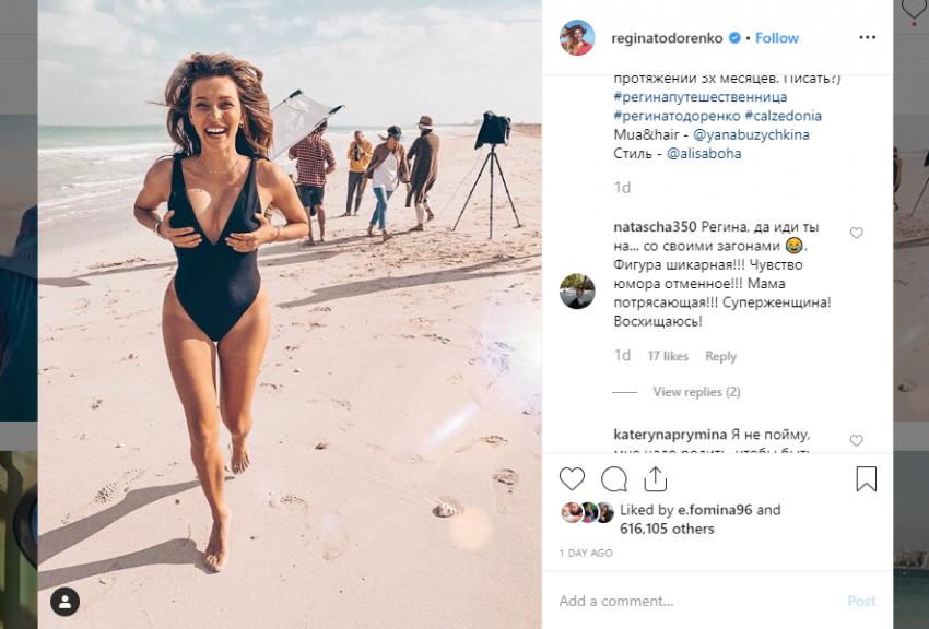 Регина Тодоренко поделилась секретом похудения после родов
