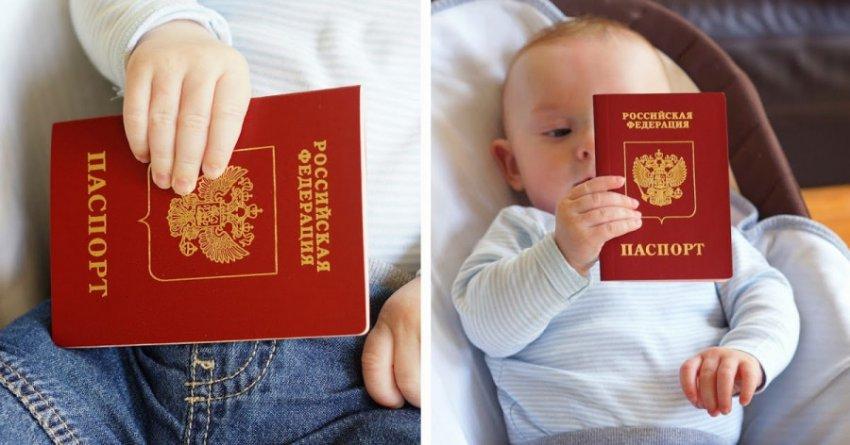 В России появится паспорт, который заменит человеку все остальные документы