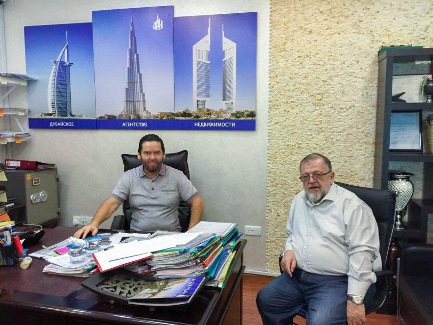 Критерии успеха и надежности: Топ-5 агентств недвижимости Дубая
