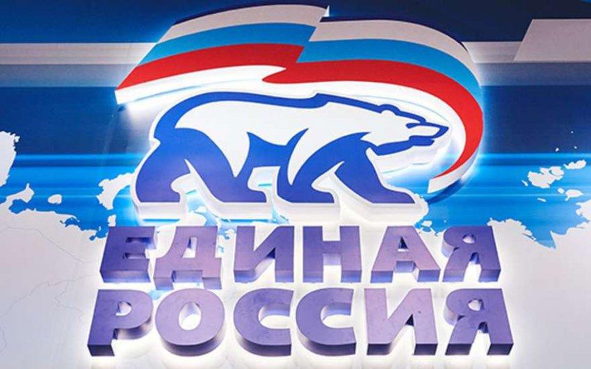 Депутат лишился партийного билета «Единой России»