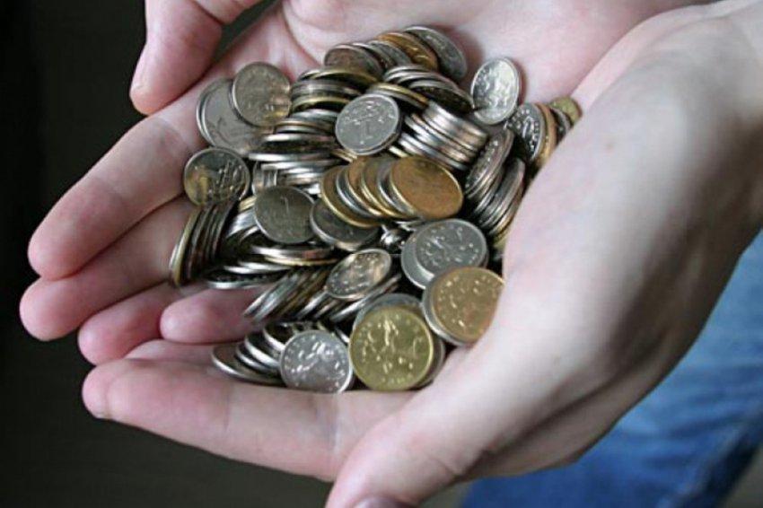 Как пользователи интернета зарабатывают на округлении денег, не вставая с дивана
