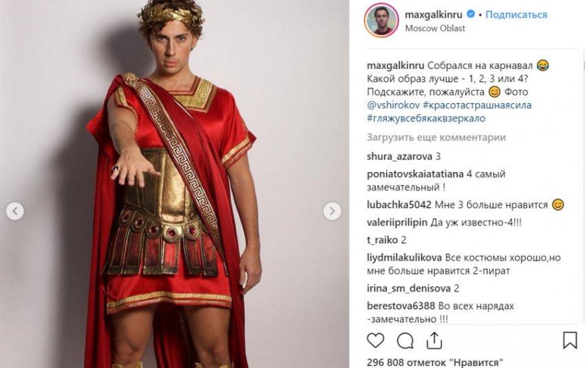 """""""Ноги-огонь!"""": Галкин в образе Цезаря восхитил поклонниц"""