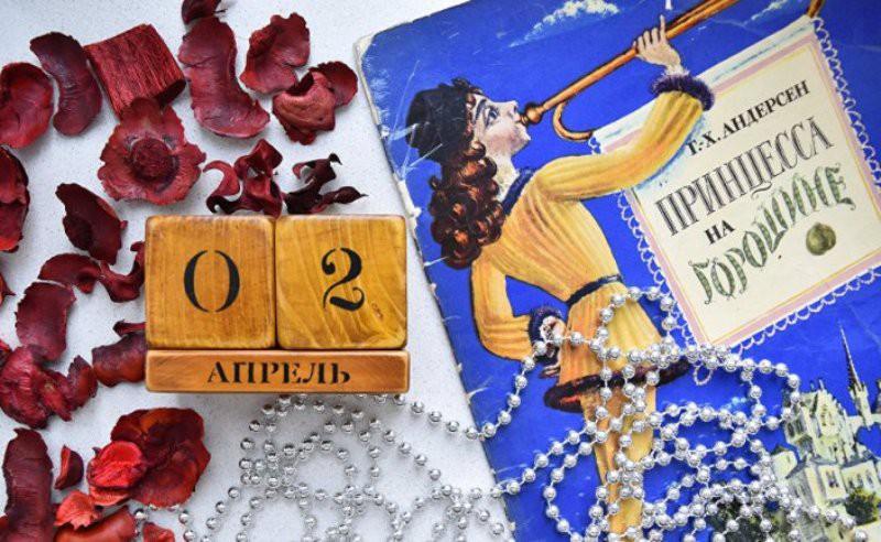 Календарь. День в истории: 2 апреля – праздники, события, именины