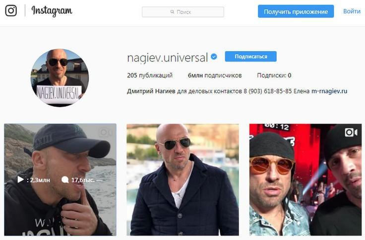 Дмитрий Нагиев набирает популярность в Инстаграм: 6 миллионов подписчиков