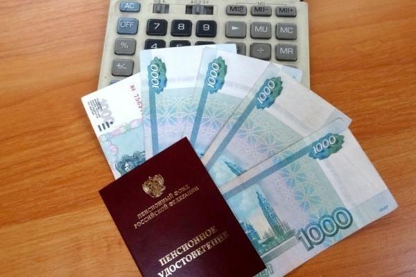 В ПРФ рассказали о пенсии в 100 тысяч рублей