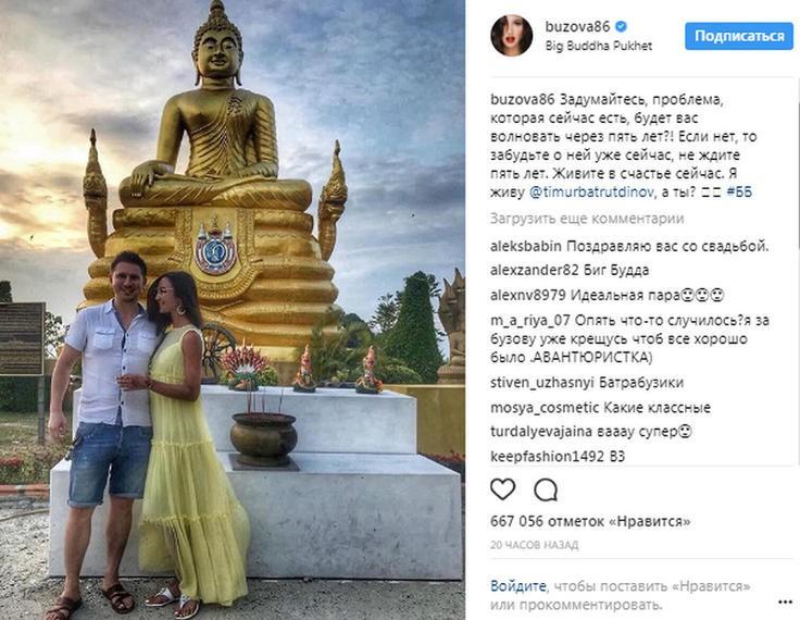 Тимур Батрутдинов постоянно оказывается с Ольгой Бузовой в самых романтичных местах