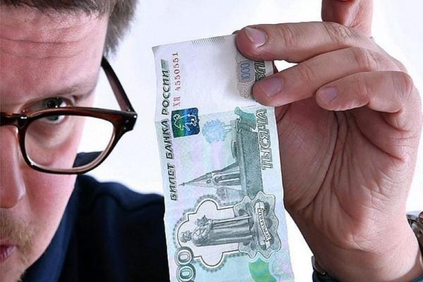 Для россиян готовят новое денежное наказание