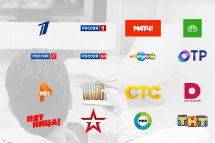 Как на телевизоре бесплатно смотреть 10 или 20 ТВ-каналов
