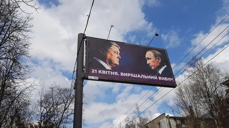 Новости России и мира сегодня, 10.04.2019: Порошенко призвал Путина на помощь Украине