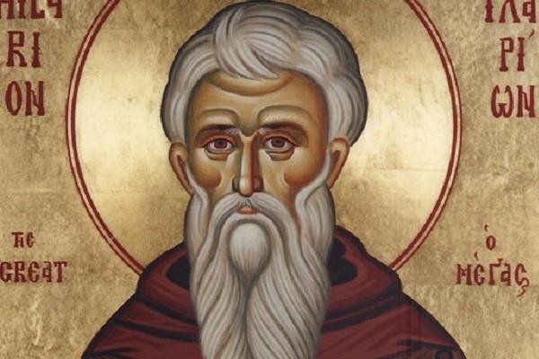 Церковный какой праздник сегодня, 10 апреля: праздник сегодня, 10.04.2019, православный