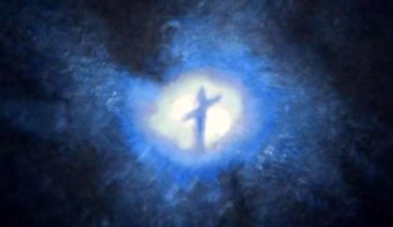 В центре Млечного Пути обнаружен гигантский крест