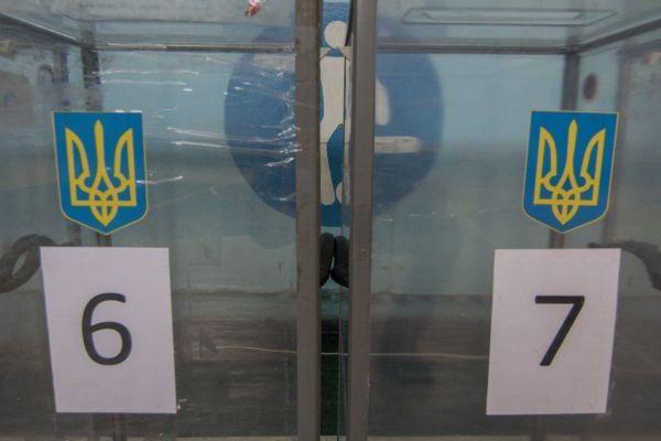 Новости Украины сегодня, 12.04.2019: свежий обзор событий, результаты выборов президента на Украине 2019