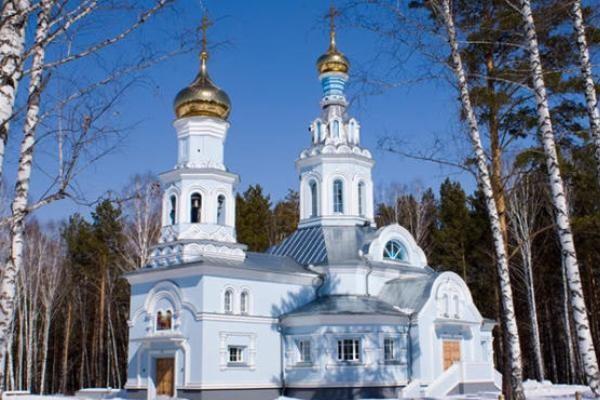 Какой сегодня праздник церковный, 15.04.2019: отмечается ли сегодня православный праздник, 15 апреля