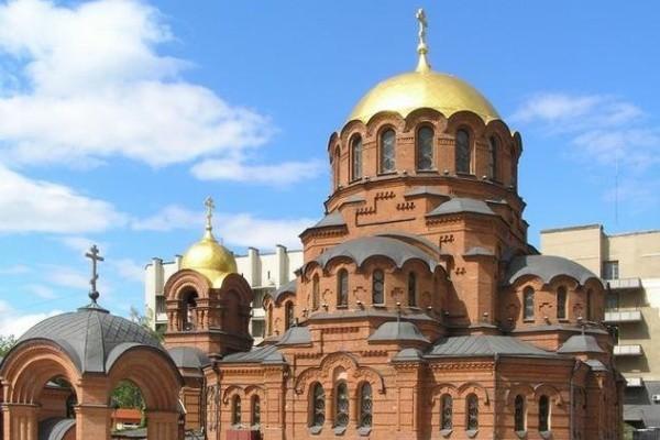 Какой церковный праздник в России сегодня, 16 апреля 2019 года: православный календарь праздников на сегодня, 16.04.2019