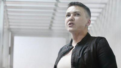 Суд освободил из под стражи Надежду Савченко