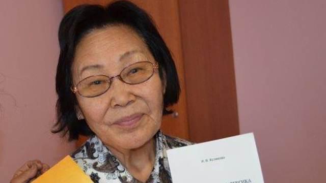 Первая чукотская женщина-учёный Идея Куликова погибла под колёсами лихача