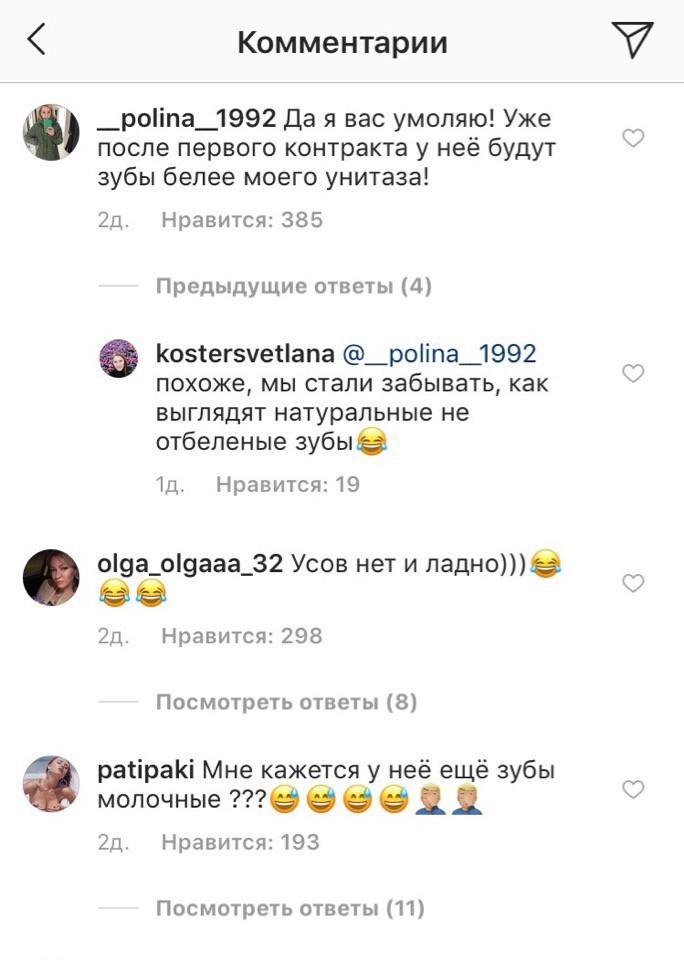 Лена Миро назвала «Мисс Россию 2019» жёлтозубой