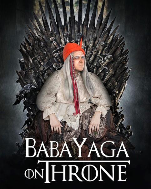 «Игра Престолов» - Russian Edition: Баба Яга рассказывает тем, кто не в теме, что к чему