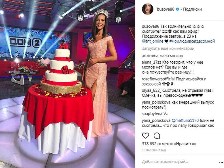 Ольга Бузова: «Оказывается свой «Олимпийский» я собрала уже в 19 лет!»