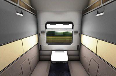 Как будет выглядеть новый купейный вагон от РЖД