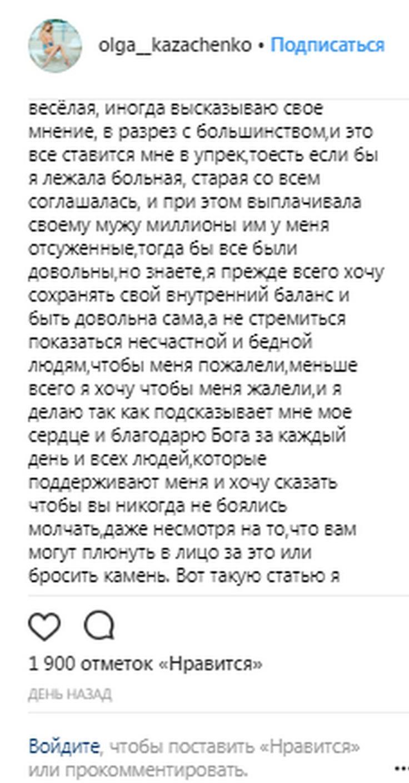 Бывшая жена Вадима Казаченко не сомневается, что Тимур Еремеев сын Спартака Мишулина