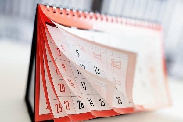 Как отдыхаем в России на майские праздники 2019: сколько выходных, календарь праздничных дней в мае 2019