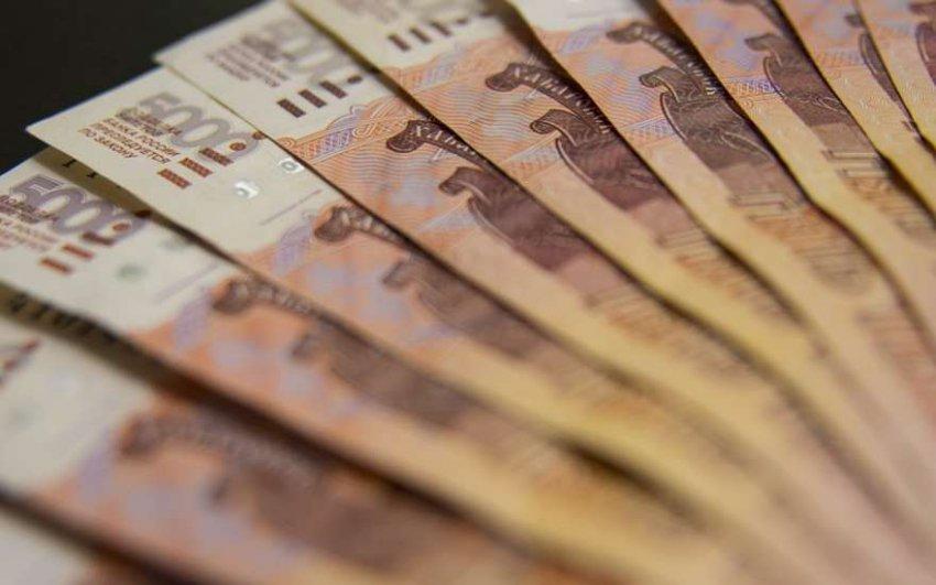 Плачевно закончилась история про пенсию 150 тысяч рублей