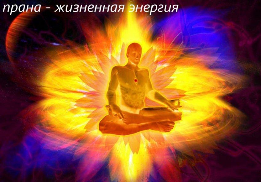 Астролог Жанна Каськова назвала знаки Зодиака, на которых в мае обрушится мощный поток энергии