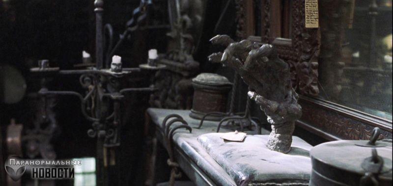 Жуткий магический талисман Рука Славы