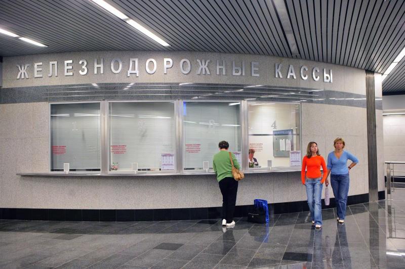 В России изменились правила покупки жд билетов для новорождённых
